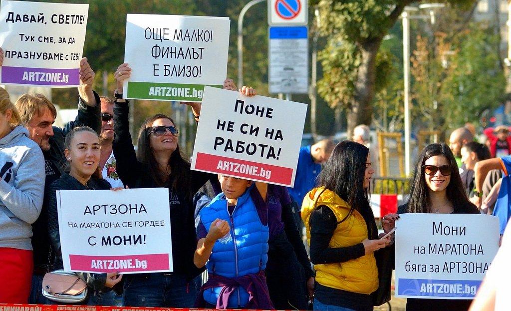 Artzone-maraton-Sofia-2019-23.jpg