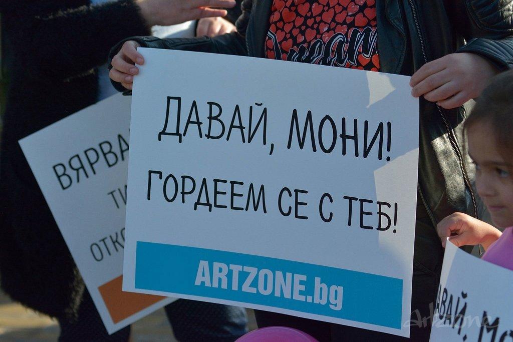 Artzone-maraton-Sofia-2019-27.jpg