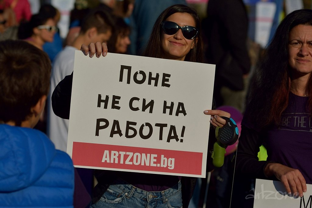 Artzone-maraton-Sofia-2019-30.jpg