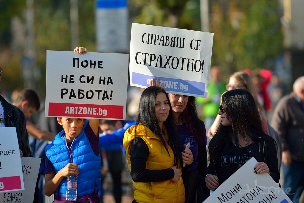 Artzone-maraton-Sofia-2019-33.jpg