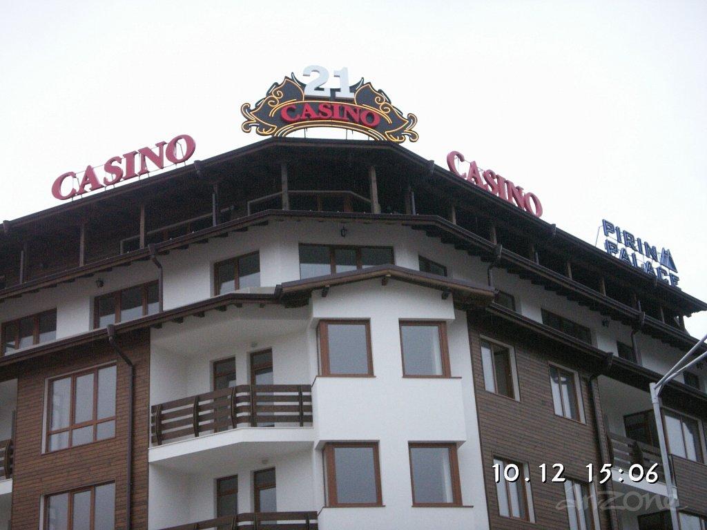 reklama-kazino-neon.JPG