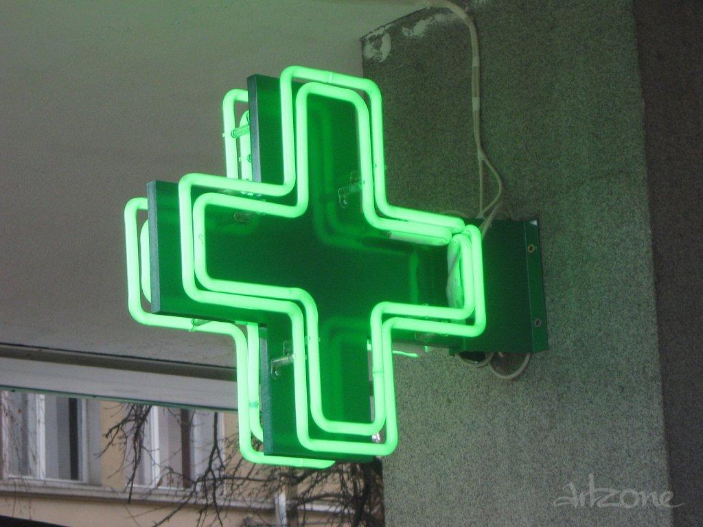 krst-za-apteka-neon.JPG