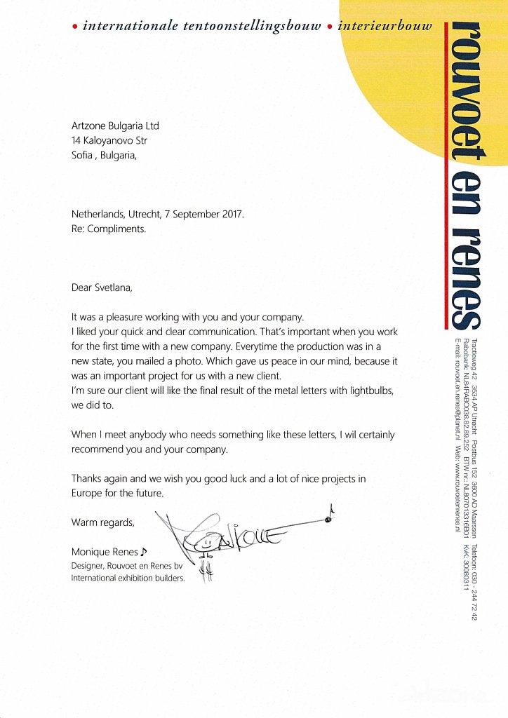Препоръчвам Артзона - препоръка от наш клиент от Холандия