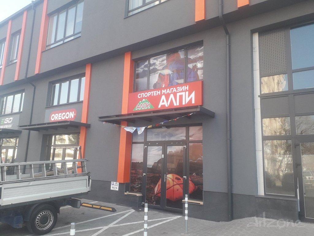 Рекламна светеща LED табела за магазин АЛПИ в Дружба