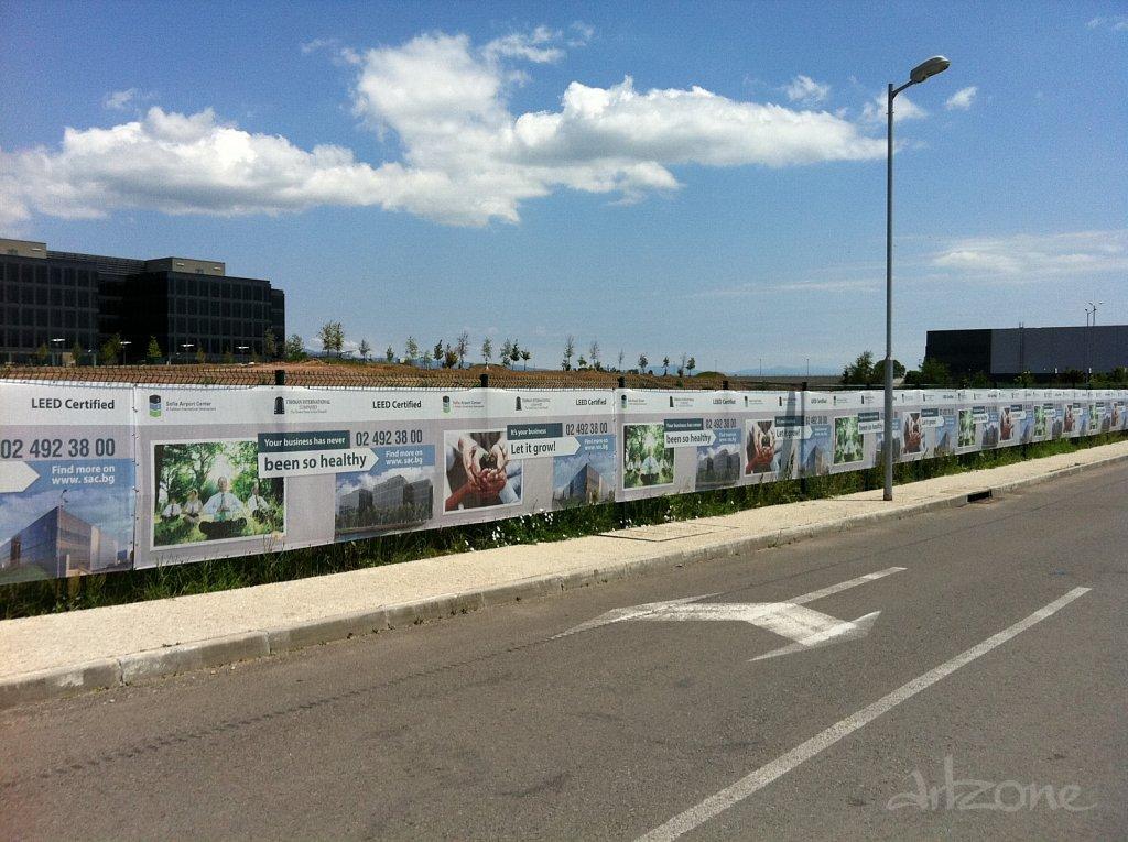 Рекламни табели на огради