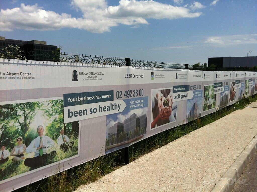 Реклама на ограда