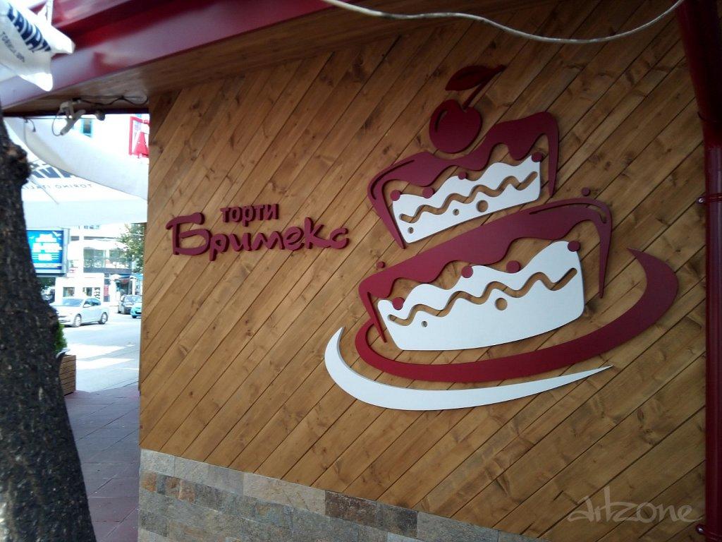 Обемни букви лого и надписи Торти Бримекс