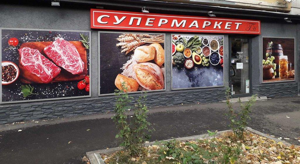 Рекламни табели за магазин