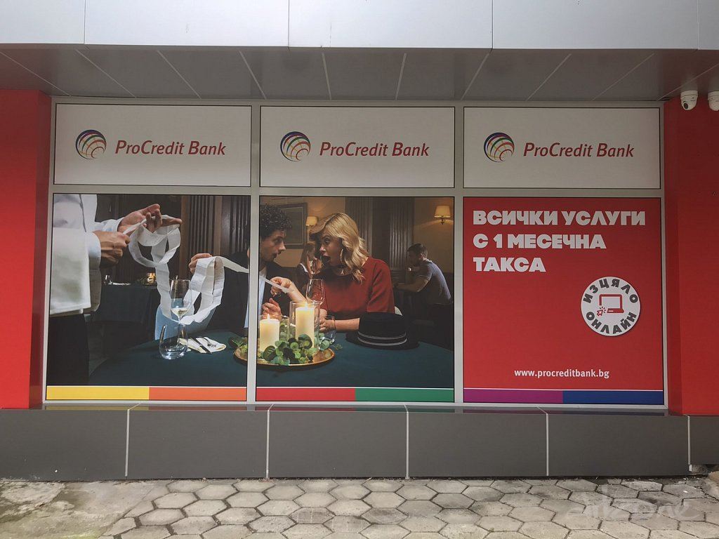 Реклама на витрини