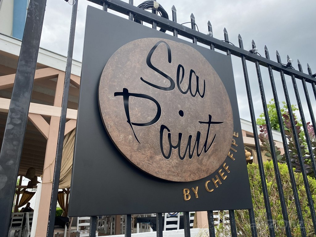Табела за ресторант Sea Point Арапя